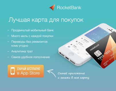 Rocketbank mobile website