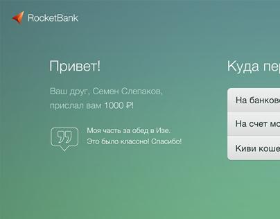 Rocketbank transfers website