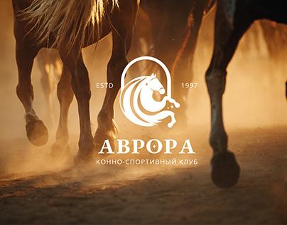 Avrora Equestrian Club Logo