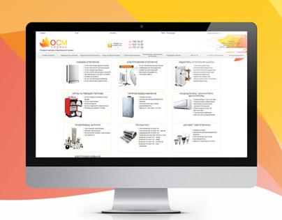 OSM Service company
