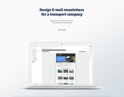 Design E-mail newsletters for a transport company