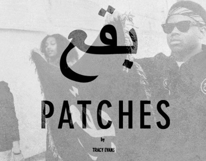 Patches by Tracy E.