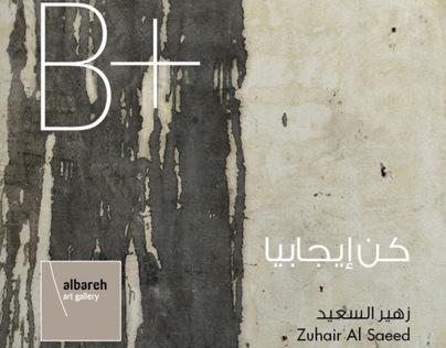 Zuhair Al Saeed   B+