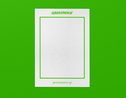 Greenpeace identity