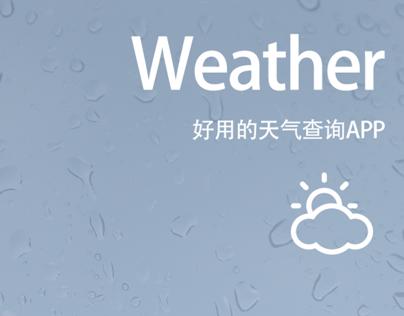 天气APP UI