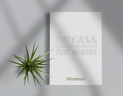 AAIB Annual Report 2018
