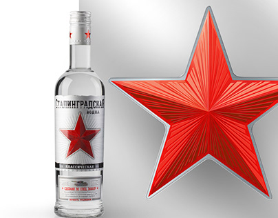 Vodka Stalingradskaya