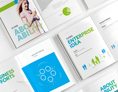 Brochure Design for Xindi Energy | Editorial