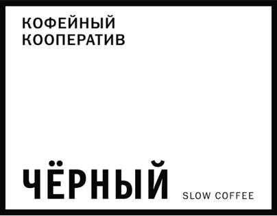 Black Coffee Cooperative