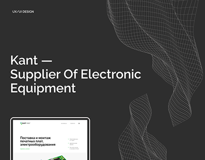 Electronic Equipment Supplier Corporate Web Site 2021