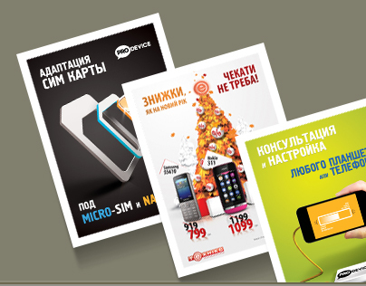 Design promo posters