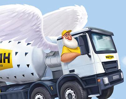 Креативная реклама бетона от ТМ «Ковальская»