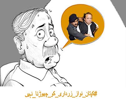 Kaptaan Nawaz Zardari ko Chorna Nahi