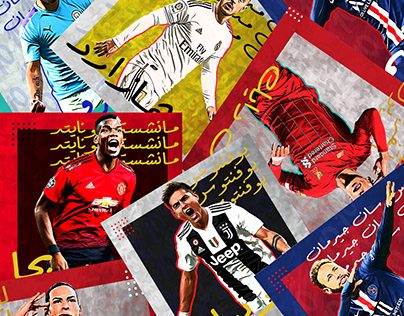 Football players' posters with Arabic letters