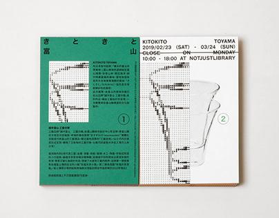 KITOKITO TOYAMA Exhibition Visual