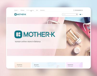 Mother-K - Online Store