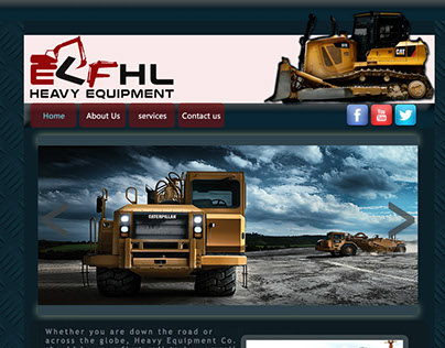 El Fahl Logo
