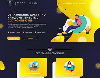Sos Computer Redesign Website ui/ux