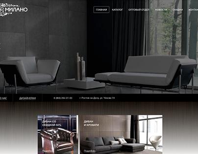 Дизайн-макет для мебельной фирмы Милано