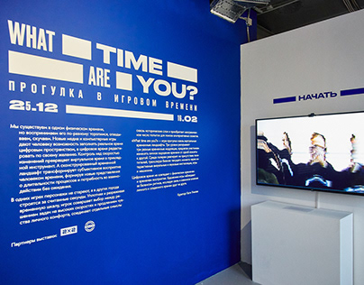 Visual identity for exhibition WHAT TIME ARE YOU?