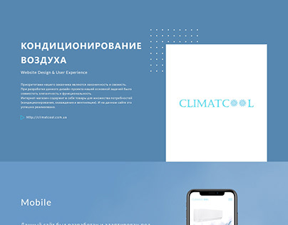 Development online shop climatcool.com.ua