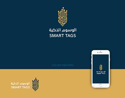 شعار الوسوم الذكية