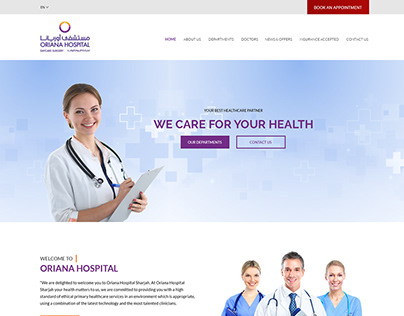 Website Design - Oriana Hospital