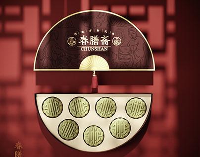 《春膳斋》品牌设计