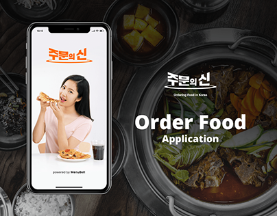Menu Bell food delivery application