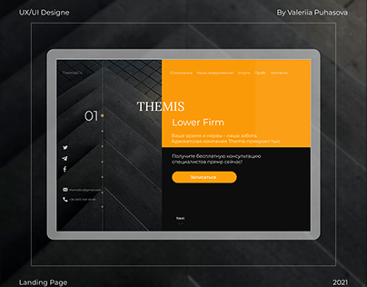 Landing Page for Lower Firm