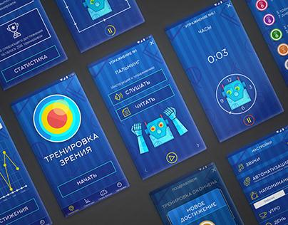 Mobile App Eye Workout