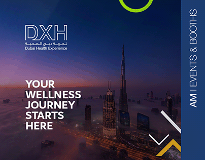 DXH Wellness Journey l Events & Booths