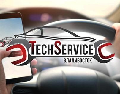 """Логотип """"TechService Владивосток"""""""