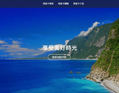 TAP Travel Website