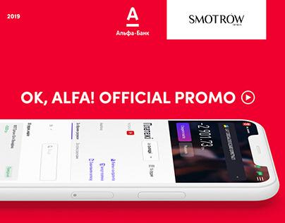 Dynamic Motion Promo for Ok, Alfa 2020 | Alfa-Bank