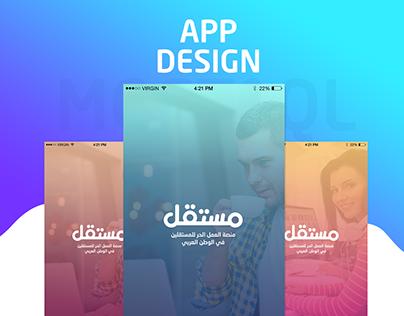 Mostaql Mobile App design