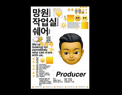 Apple emoji graphic poster