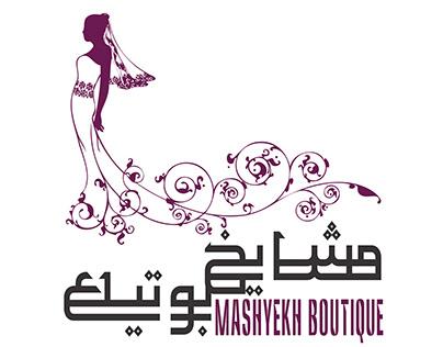 Mashaik Boutique Logo
