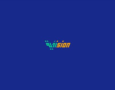 vision/رؤية Mark