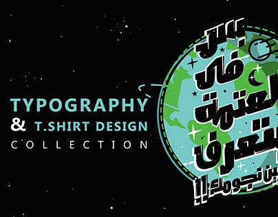 Typography & T.Shirt design ' vol.2 '