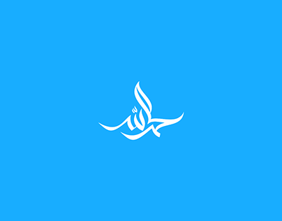Arabic Calligraphy & Typography