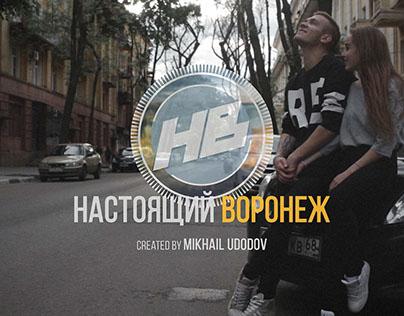 Real Voronezh