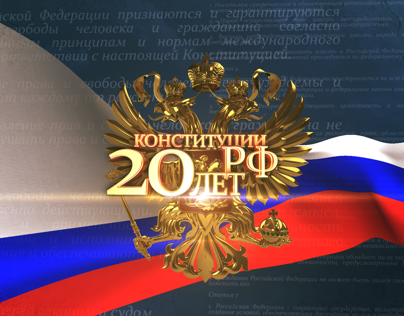 Constitution of the Russian Federation 20 years