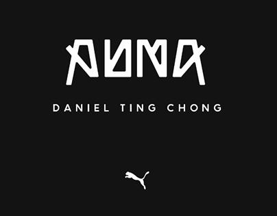 Puma - Logo Reveals