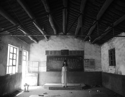 Rural China: The Old Schoolhouse