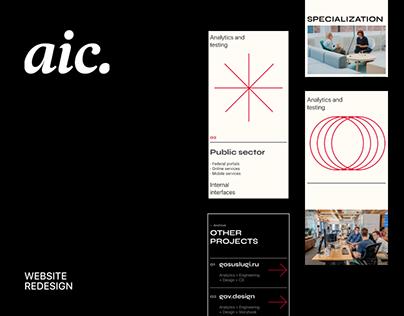 aic. — redesign website