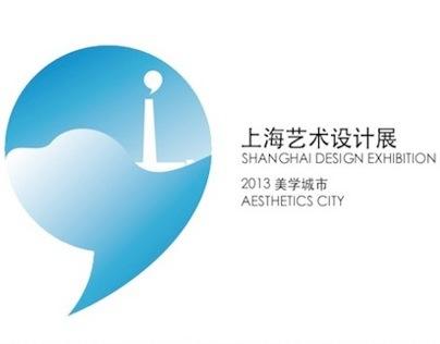 Design Shanghai 2013