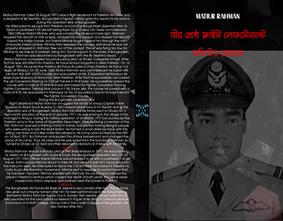 Tribute_ Matiur Rahman