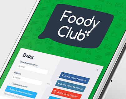 Foody Club — branding and responsive design