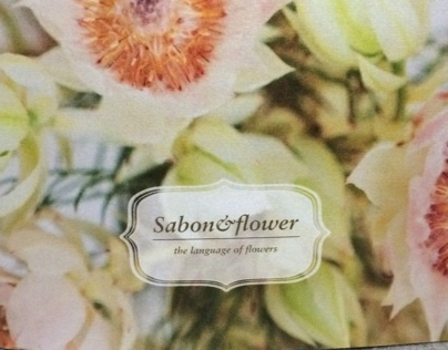 sabon&flower